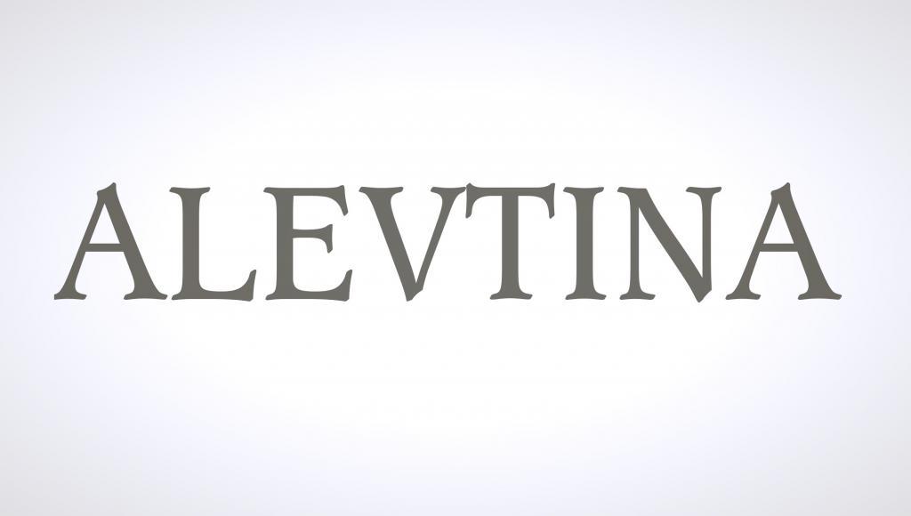 Значение имени Алевтина происхождение и характеристика