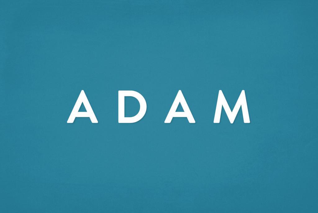 Значение имени Адам в исламе: характер и судьба