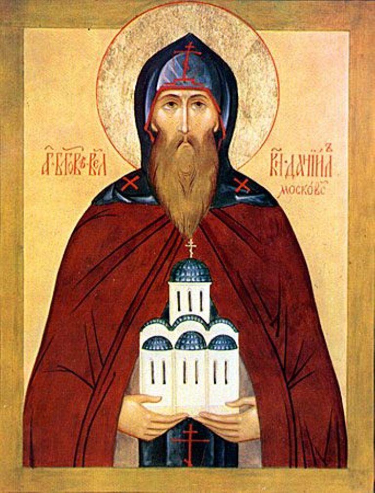 Князь Даниил Московский