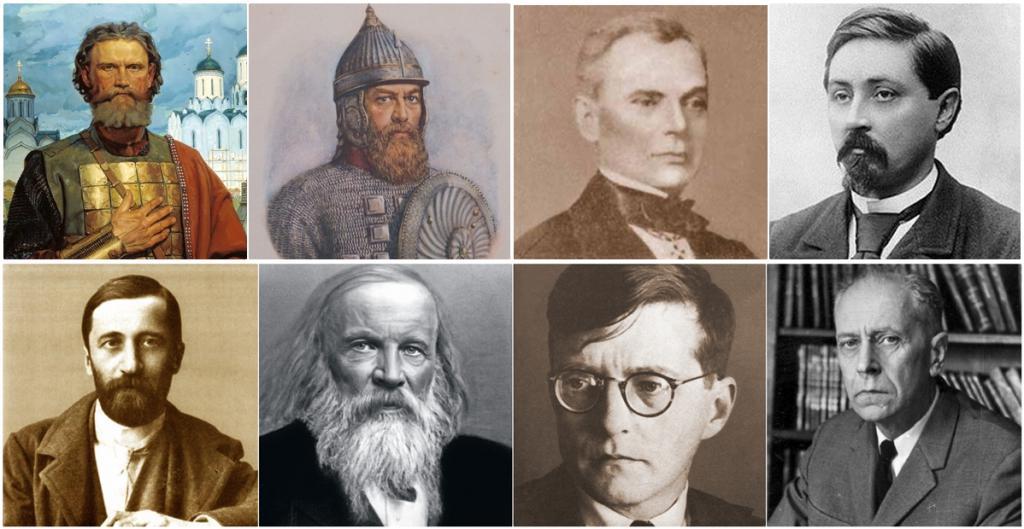 Известные деятели прошлого с именем Дмитрий
