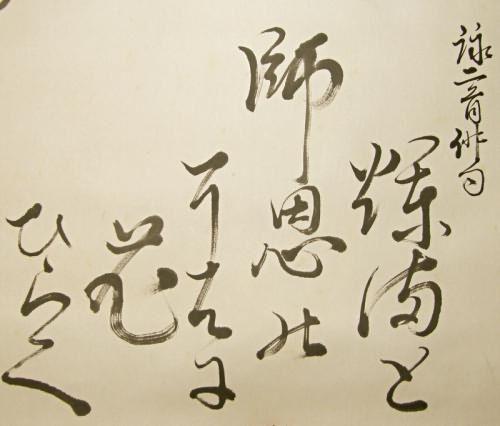 имя на корейском языке для женщины